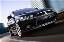 三菱自動車 今後 の グローバル作戦 の 展開 ・・・・