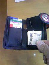 財布の中から!