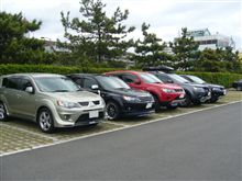 OOCJ初オフと神戸の旅