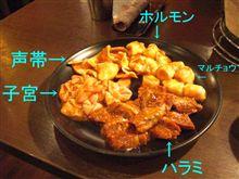 肉をギュ~~~っと食べました!! (爆)