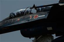 今日の松島基地♪F2B・BI・T4-090430