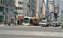 広島電鉄 白島線