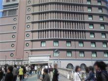 連休初日・大阪
