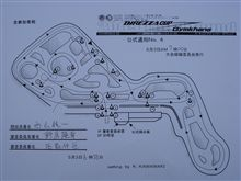 JAF近畿ジムカーナ選手権 Rd3