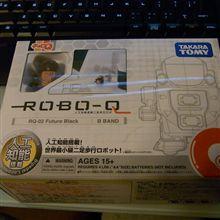 ROBO Q