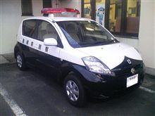 島根県警松江署某交番所属パッソパトカー