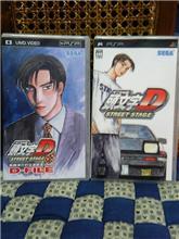 PSP版頭文字D