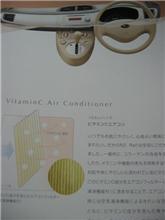 多機能エアコンフィルターの戦い(2) ACデルコ、富士重