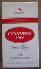 タバココレクション(95)