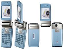 ついにVGA液晶の携帯!