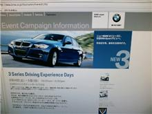 3Series Driving Experience Days