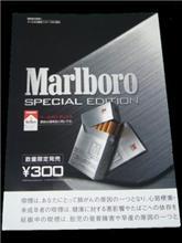 2006年限定パッケージ(数量限定発売)
