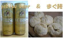 今日のビールはご褒美ビール^^;