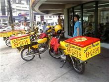 McDonald's in Philippines