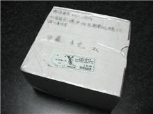 台湾Billyさんから何か届きました。