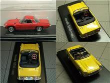 国産名車コレクション その3