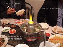 【やあ(^^)/】サワディカッ【タイ人お出迎え】