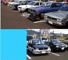 東海オールドカークラブMTGに行ってきました。(2)