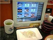 近未来の寿司屋・・・?
