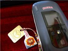 一番広島っぽい携帯