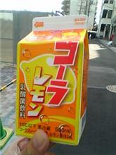 日清ヨーク「無炭酸コーラレモン」