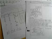 配線図&インパネ外しマニュアル入手!!