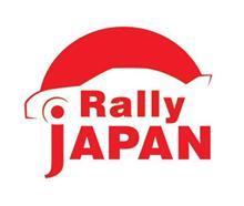 2006ラリージャパン開催概要発表