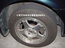 あるレーサーは言う、「××のタイヤは履きたくない」と。