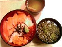 昼飯ブログ~海鮮もの~