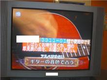 2006.03.18 恐怖の復活祭⑤
