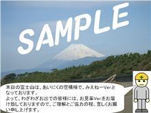 本日の富士山060411