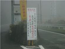 周遊道路の制限速度