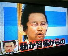 今、TVで・・・