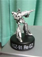 RGZ-91 Re-GZ。