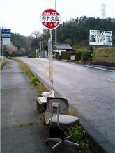 バス停のベンチ…笑♪