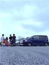 平尾台オフ会レポート!