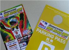 Indy Japan 2005