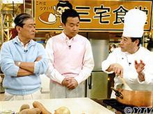 どっちの料理ショー 「思ひでのライスカレー VS 懐かしの中華そば 」