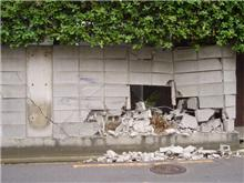 ブロック塀崩壊