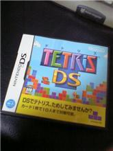 買っちゃった。