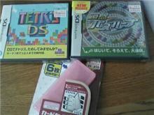 新しいゲーム☆