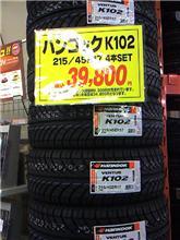 函館で買い物