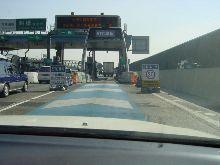 「開かずの踏切」はJR中央線、では「開かずのETCゲート」とは・・・