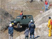2005トライアングル北海道シリーズ1戦