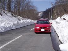 雪の回廊訪ねて三千里