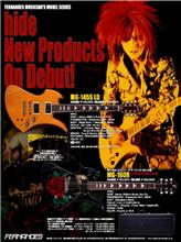 hide New Products