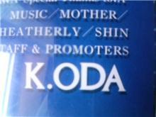 続・K.ODA