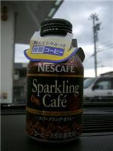 ネスカフェのスパークリングカフェ (゚д゚)マズー