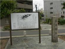 平清盛、池田恒興、高田屋嘉兵衛たちの夢の後~神戸・兵庫散歩~