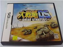 DSはアドバンスのゲームも出来るんですよ。
